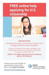 Free Citizenship clinic June 27